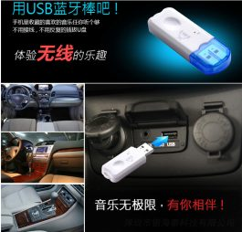Bluetooth Music Receiver Dongle – 藍芽音樂接收手指 – S0670