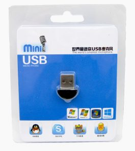超迷你USB電腦咪 – Super Mini USB Microphone MIC Audio Adapter – Driver Free – Ref S0686