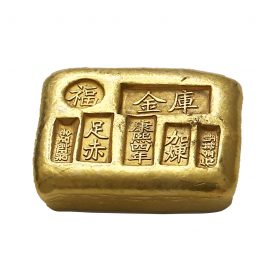 Chinese Antique Vintage Fake Fine GOLD Bullion Bar Paper Ignot Weight T0163